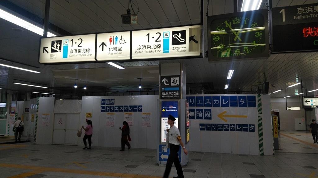 大井町線から京浜東北線2