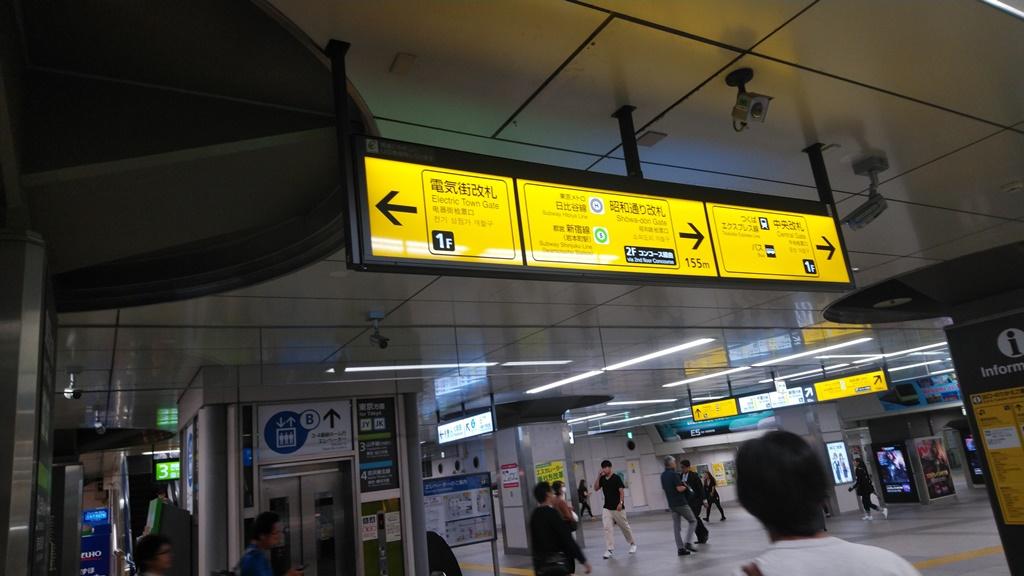 山手線から昭和通り改札2