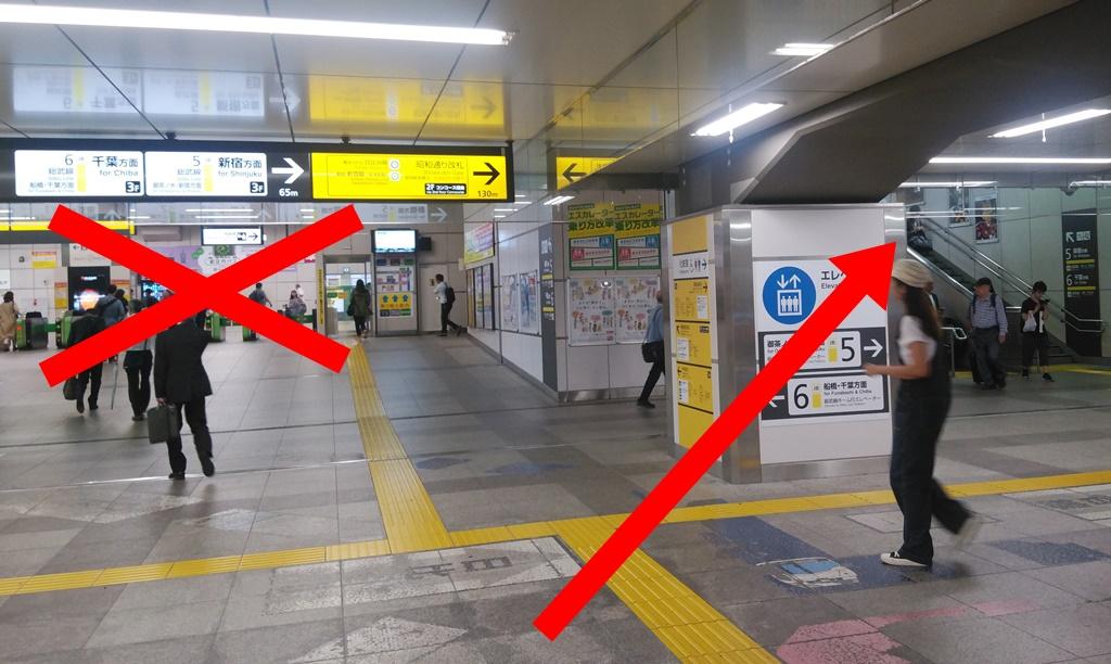 山手線から昭和通り改札3
