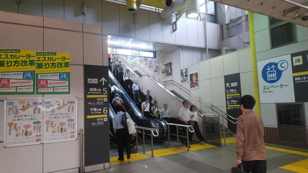 山手線から昭和通り改札4