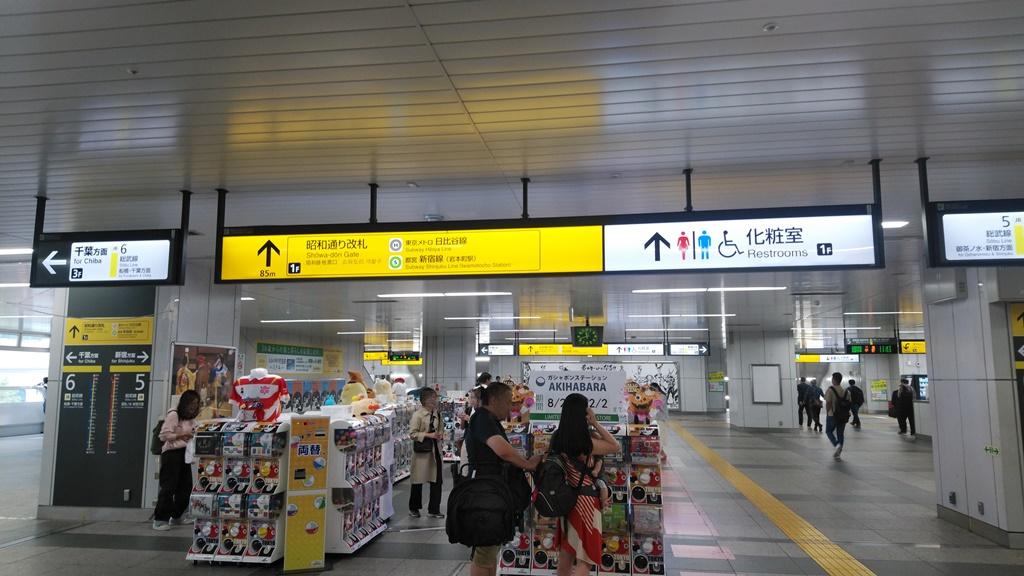 山手線から昭和通り改札5