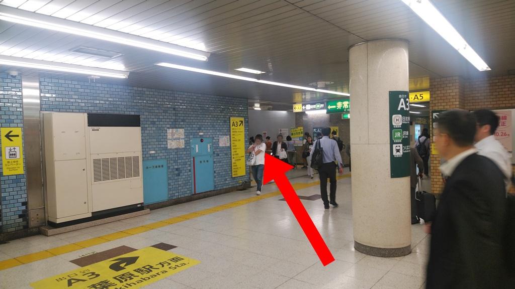 岩本町駅からJR1