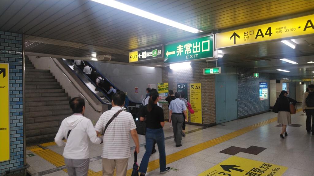 岩本町駅からJR2
