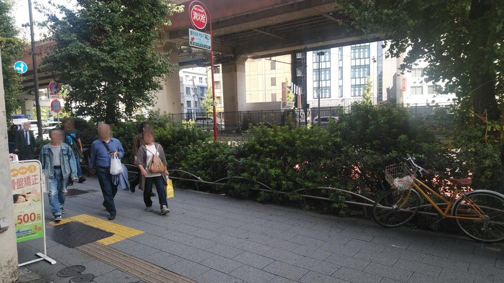 岩本町駅からJR3