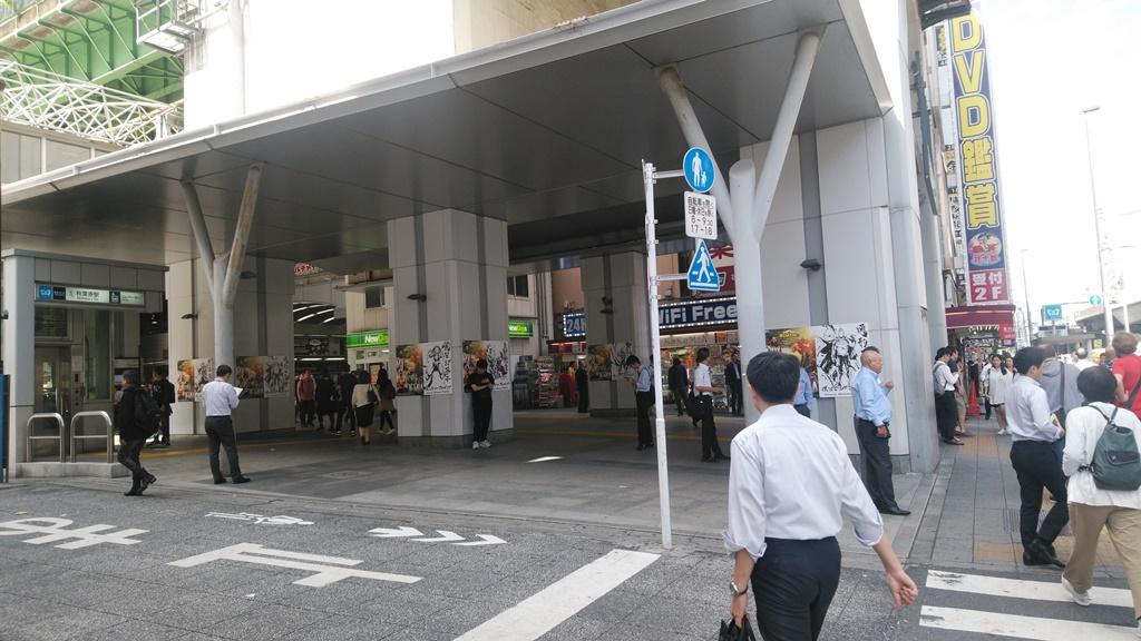岩本町駅からJR7