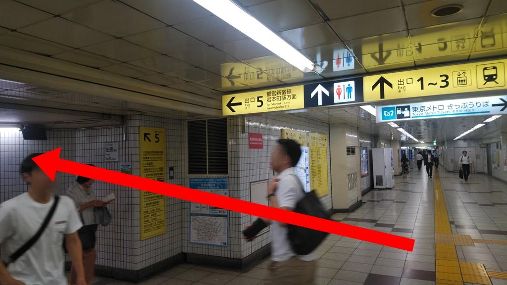 日比谷線から岩本町駅3