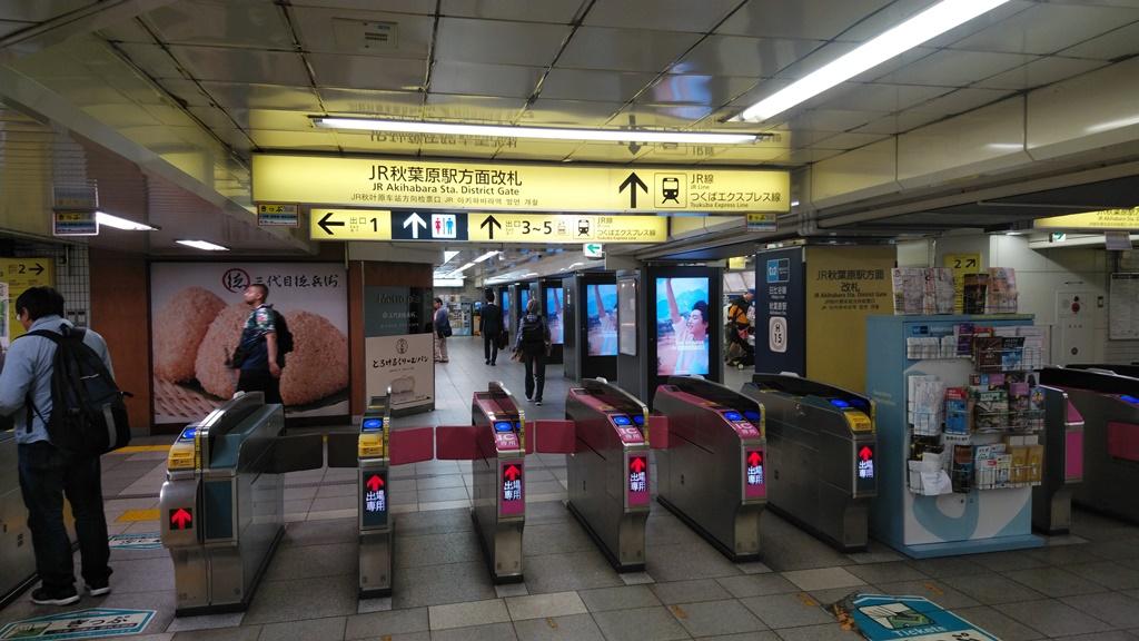 日比谷線から昭和通り改札2
