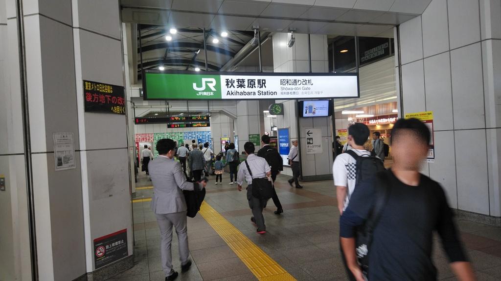 日比谷線から昭和通り改札6
