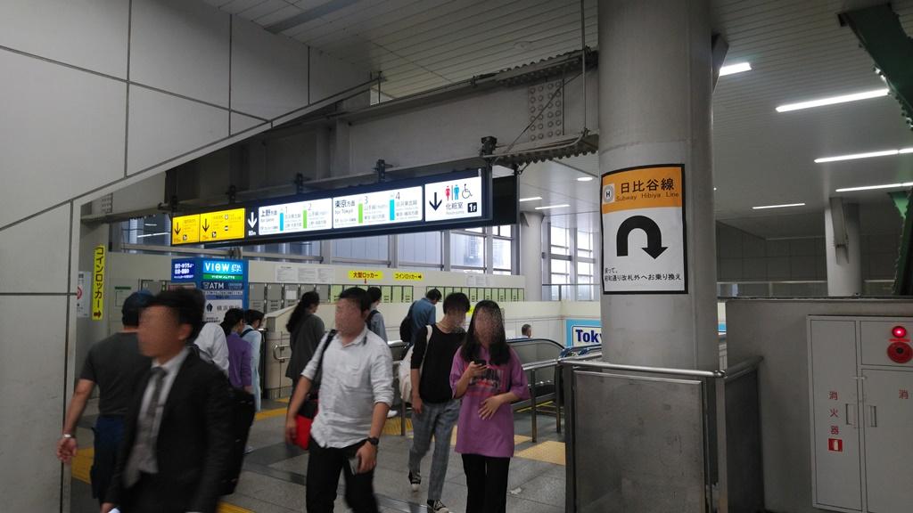 昭和通り改札から山手線2