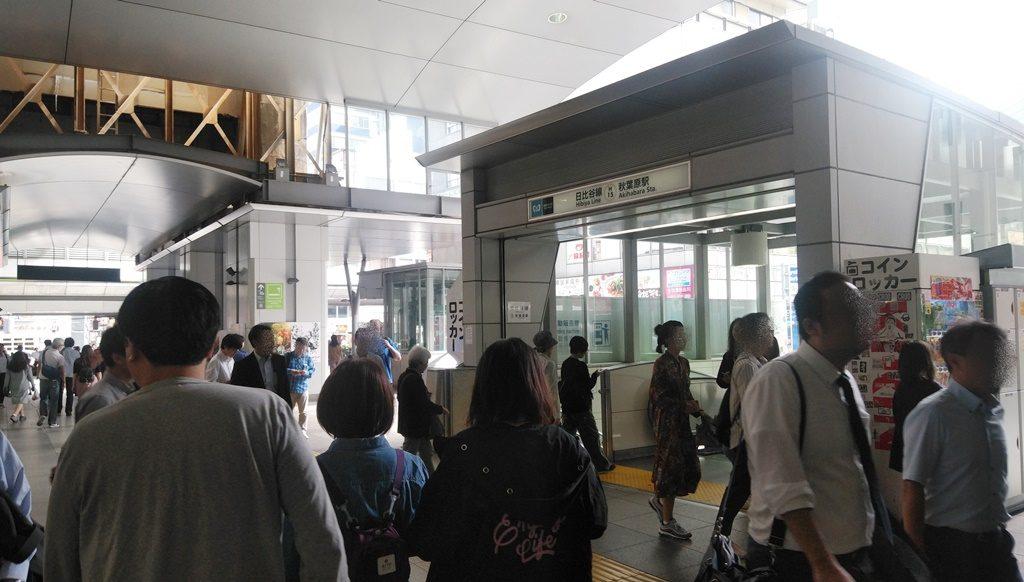 昭和通り改札から日比谷線1