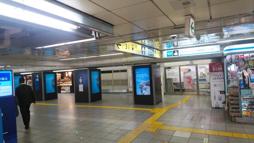 昭和通り改札から日比谷線3