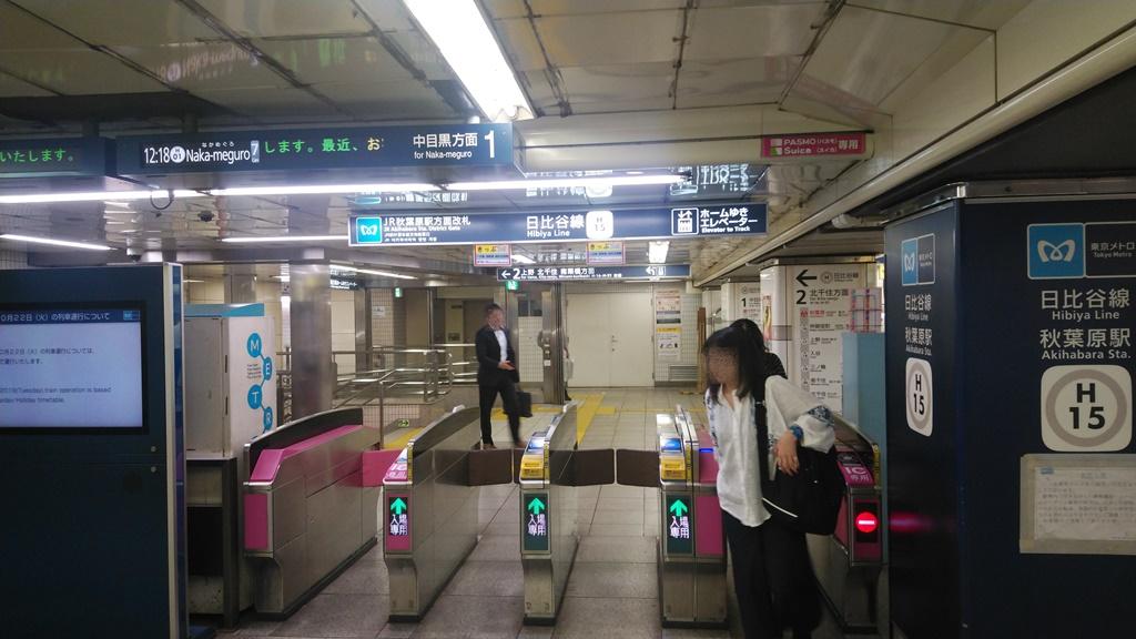 昭和通り改札から日比谷線4