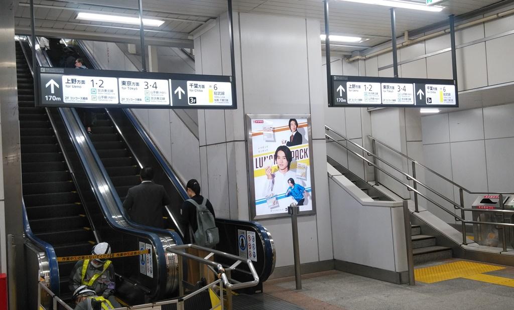 昭和通り改札から総武線2