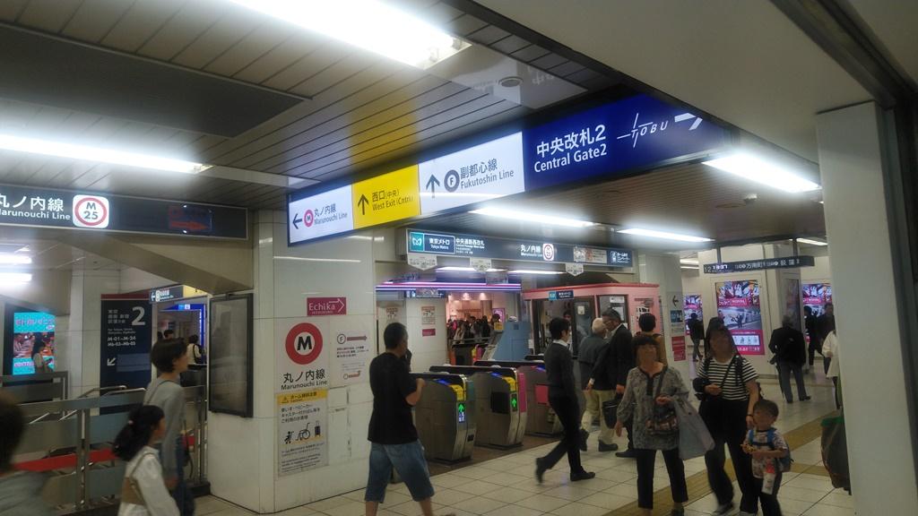 東武から丸ノ内線1