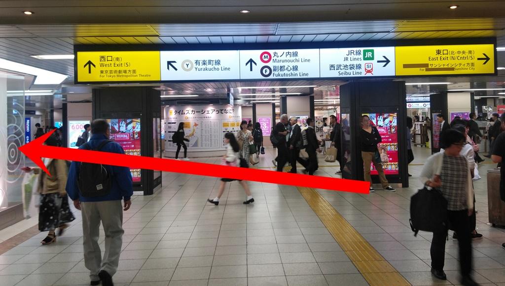 東武から有楽町線1
