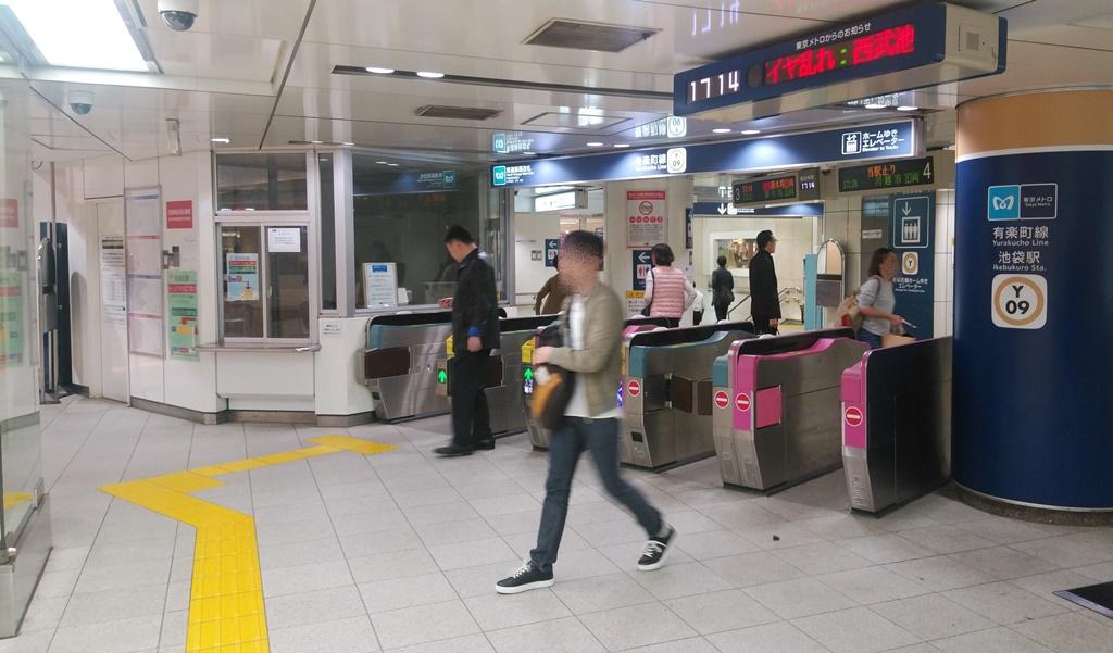 東武から有楽町線2