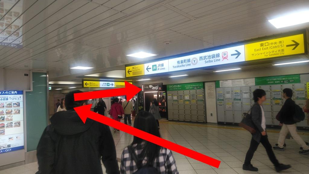 東武からJR北口2