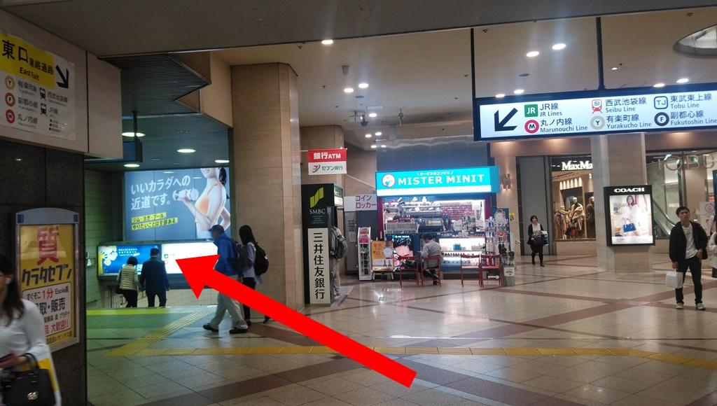 東武南からJR1