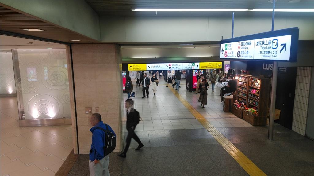 東武南からJR3