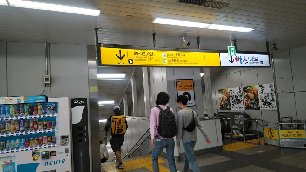 総武線から昭和通り改札2