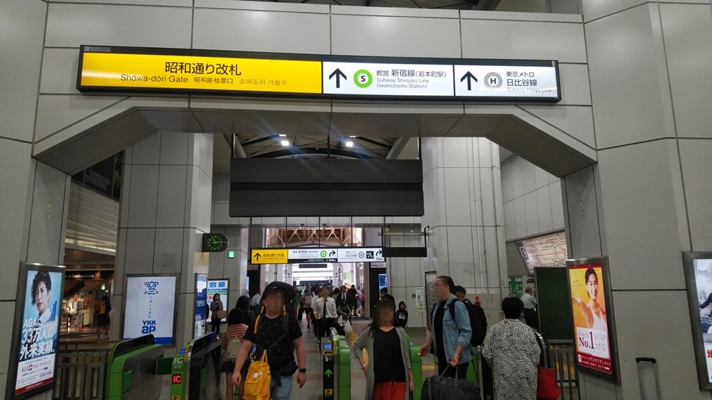 総武線から昭和通り改札3