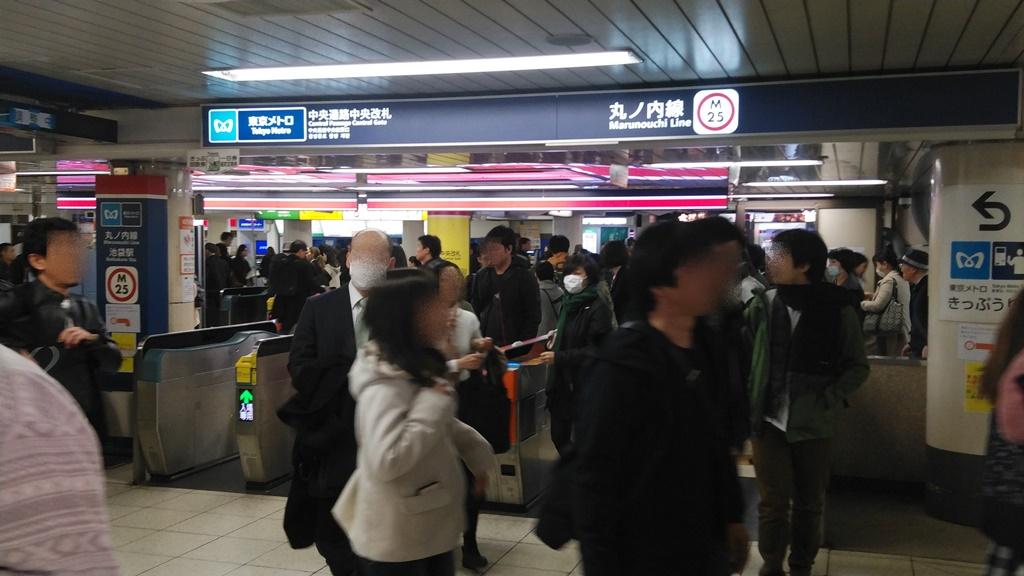 JRから丸ノ内線2