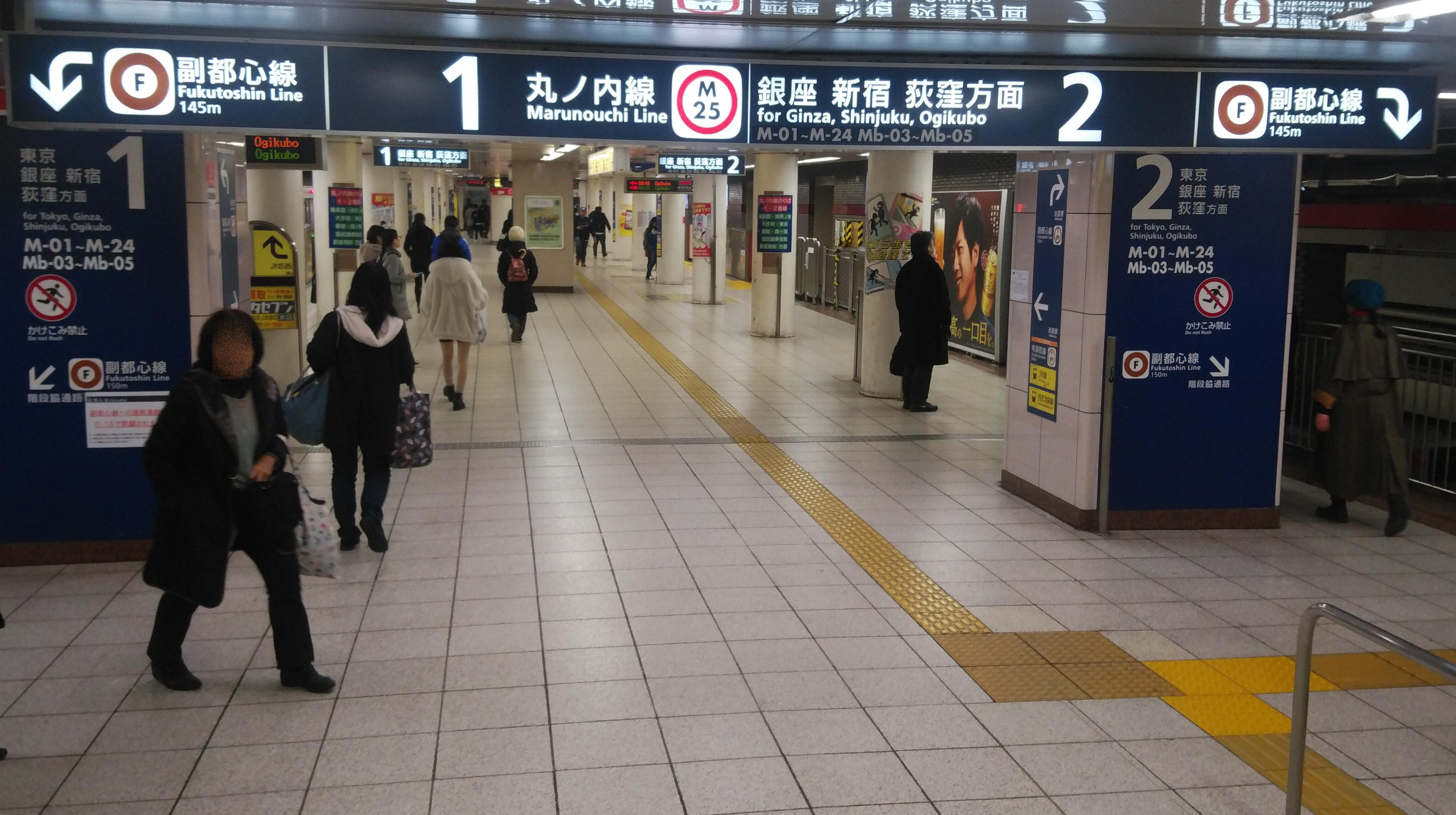 JRから丸ノ内線3