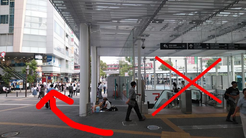JRから京急6