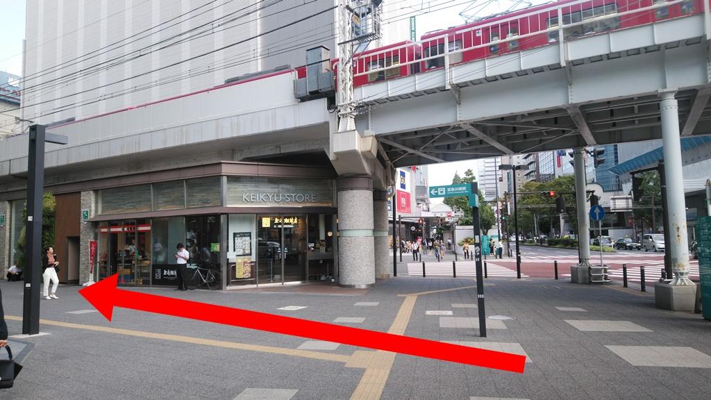 JRから京急8
