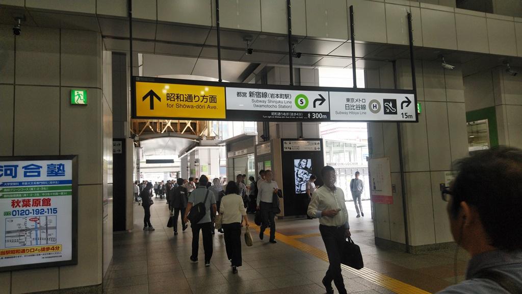 JRから岩本町駅1