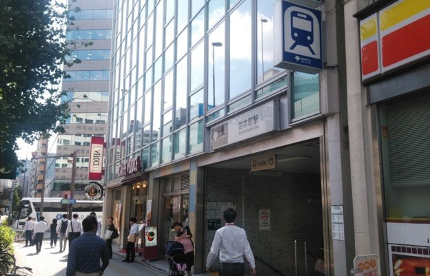 JRから岩本町駅4