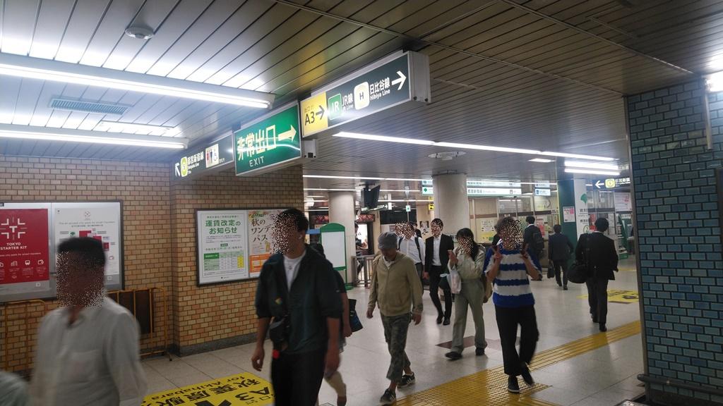 JRから岩本町駅5