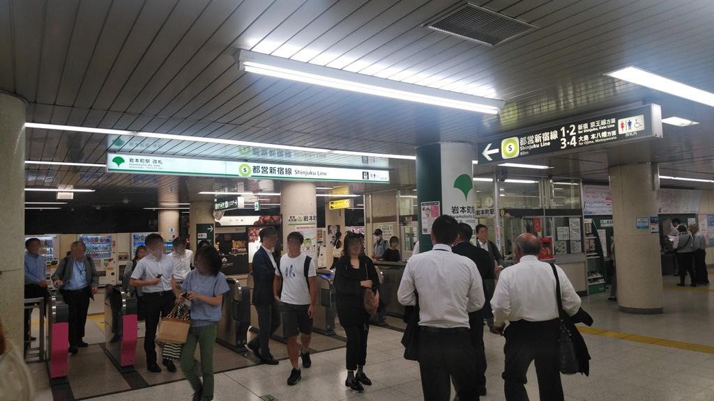 JRから岩本町駅6