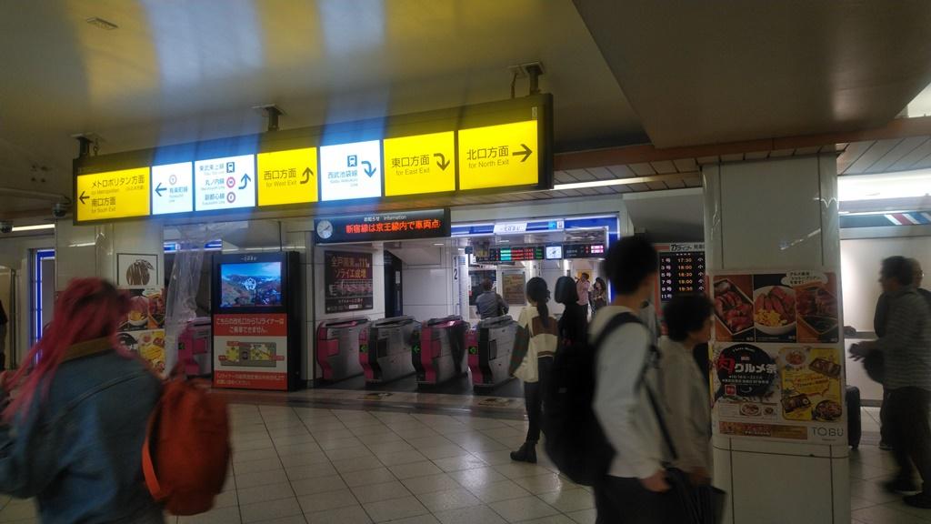 JRから東武中央3