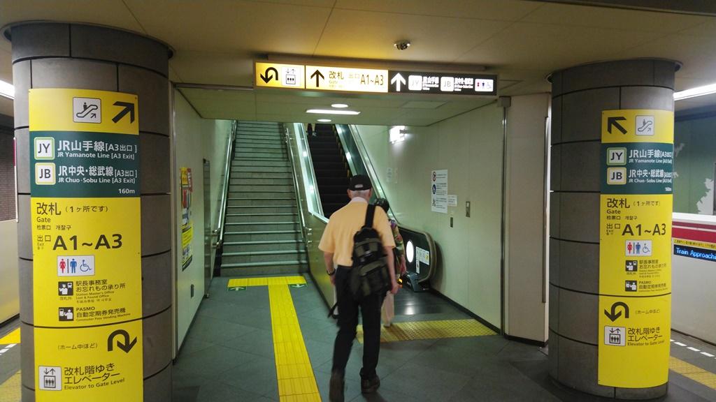 大江戸線からJR1