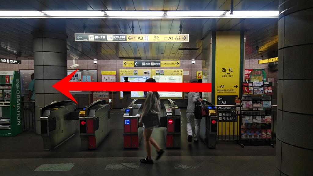 大江戸線からJR2