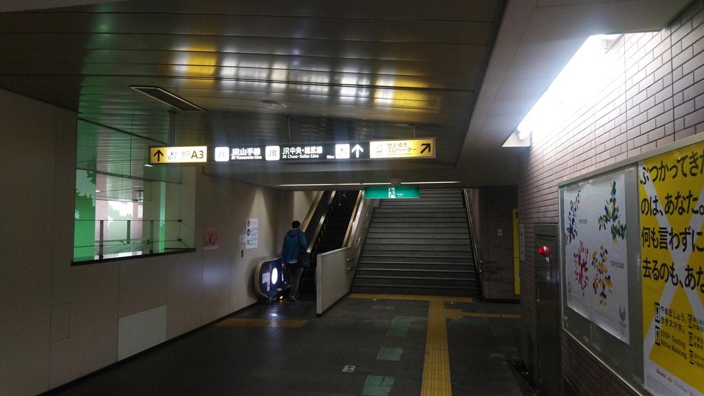 大江戸線からJR3