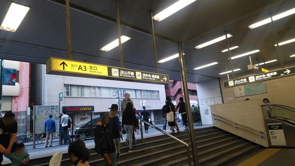 大江戸線からJR4