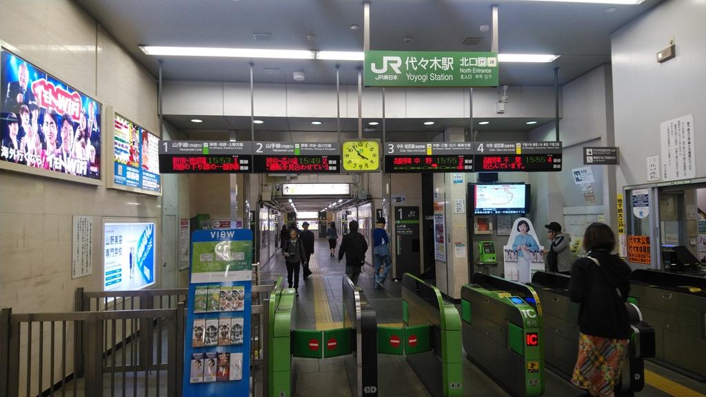 大江戸線からJR5