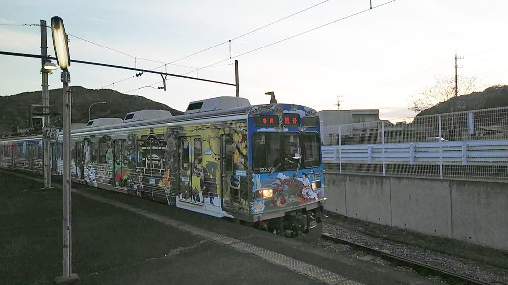 秩父鉄道で寄居へ