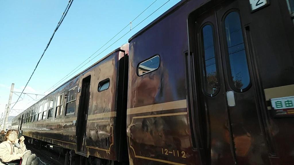 秩父鉄道SL2