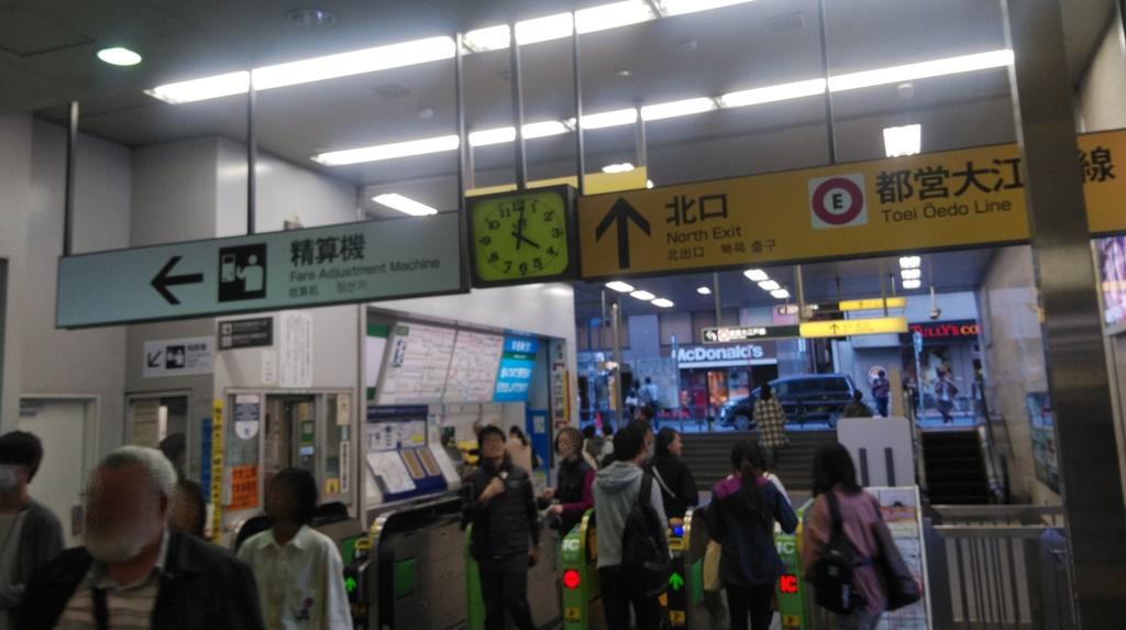 JRから大江戸線1
