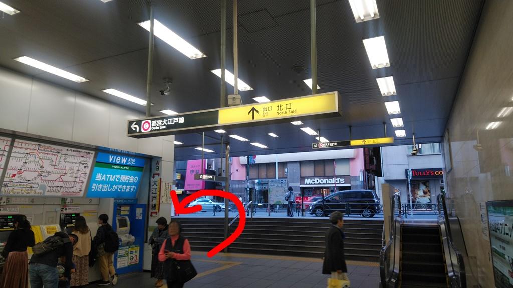 JRから大江戸線2