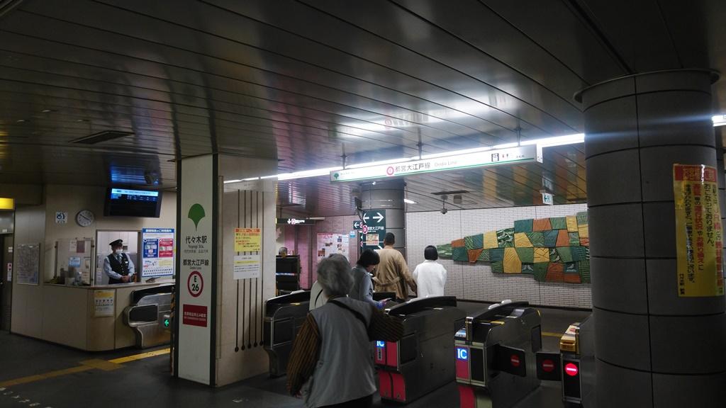 JRから大江戸線5
