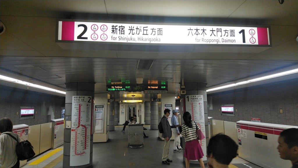 JRから大江戸線7