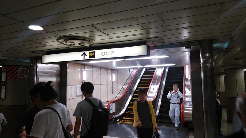 京葉線から日比谷線1