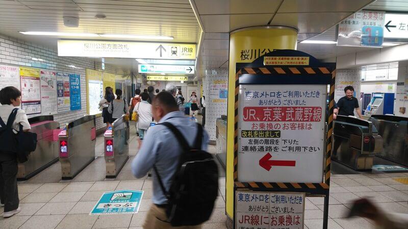 日比谷線から京葉線2