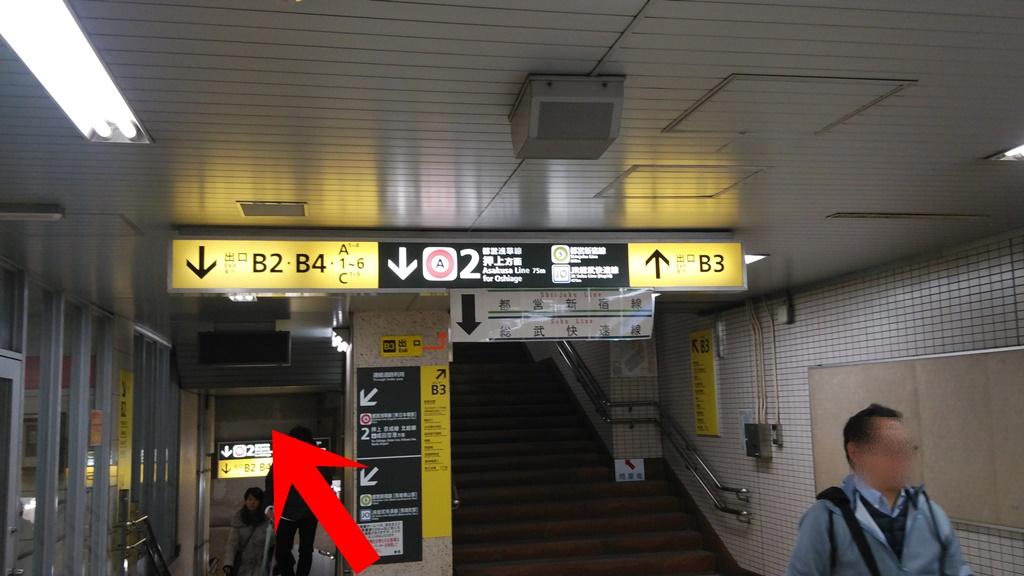 浅草線から都営新宿線1