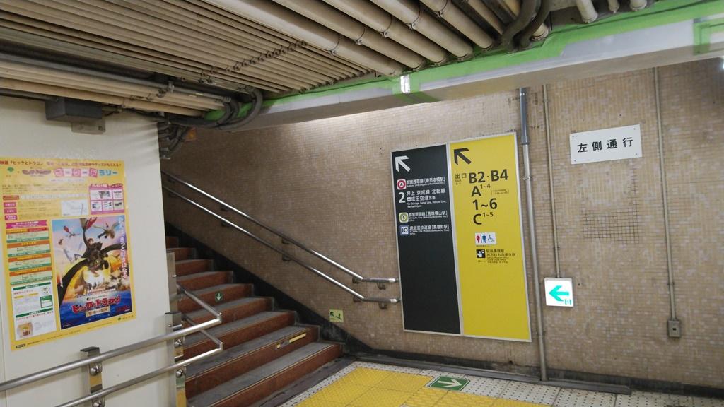 浅草線から都営新宿線2