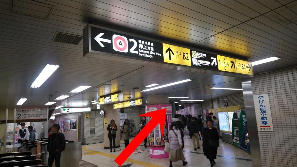 浅草線から都営新宿線3
